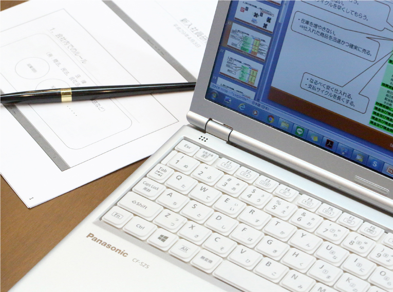 事業計画書・資金計画書・ライフプランの作成イメージ